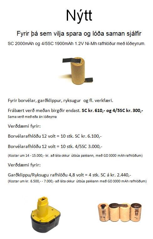 Hleðslurafhlöður - Rafborg ehf, landsins mesta rafhlöðuúrval